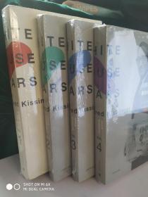 白宫岁月:基辛格回忆录全四册  带塑封 真实库存