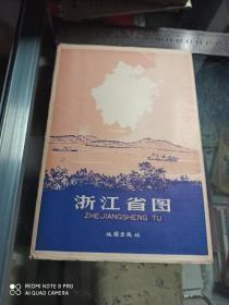 浙江省图 2开1959年1版1965年2版2印