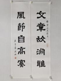保真书画,广东老一辈革命家,抗战时期粤中党组织主要领导人,诗人,收藏家,欧初书法对联一幅,纸本托片,尺寸100×22.5cm×2。