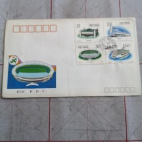 1990:北京第十一届亚洲运动会(第二组)纪念邮票首日封