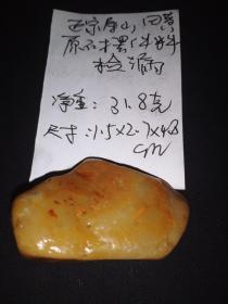 正宗寿山石精品老性田黄石摆件料捡漏