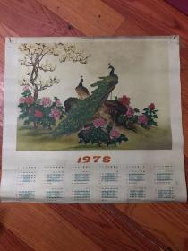 1978年年历画凤凰