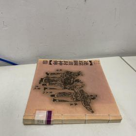 连环图画封神传  (第六集)