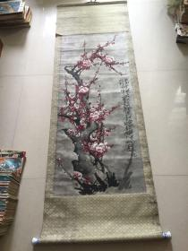 王成喜(梅花)