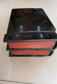 清代书形梳妆盒