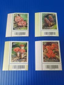 特593野生菇邮票(3)4全  角边带条码   原胶全品
