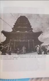 心若菩提(曹德旺自传)