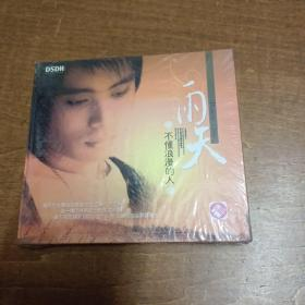 光碟:雨天不懂浪漫的人(全新未开封)
