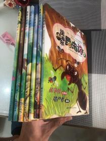 法布尔昆虫记(7册合售)