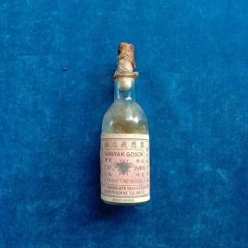 万应莪术油  (注册  商标   蜜蜂   为记)
