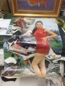 1997年挂历;潇洒气派——美女摩托(12张全)长76厘米,宽52厘米