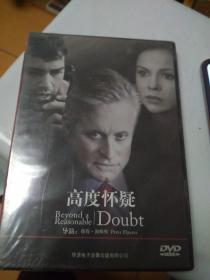 DVD高度怀疑(未开封)