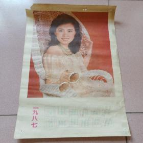 1987年历画——美女