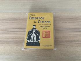 从皇帝到公民 我的前半生(英文版)
