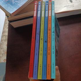 疯狂阅读年度特辑1一6 小说馆(年刊)校园文学 课外阅读(2019版)--天星教育