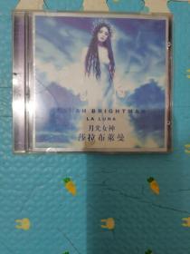 光盘:月光女神沙拉布莱曼