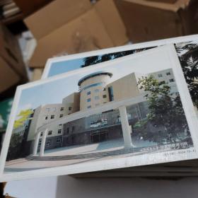 中国邮政明信片:辽宁师范大学-田家炳教育学院