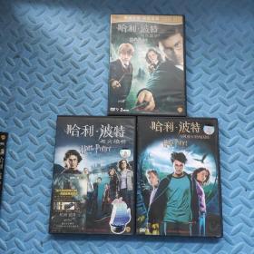 DVD 哈利波特与火焰杯+哈利波特与阿兹卡班的囚徒+哈利波特与凤凰社(4DVD)