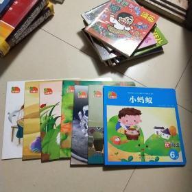 小康轩 优+阅读    6—1234567   (7本合售)