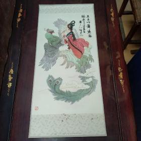 年画:弄玉吹箫,3开,华三川作,上海书画出版社1980年一版一印,尺寸77/34.5公分。