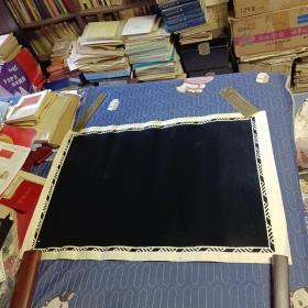 空白植绒宣纸  77ⅹ53厘米