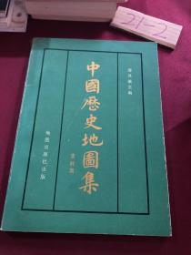 中国历史地图集 清时期