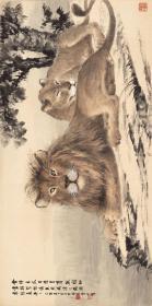 黄君璧 双狮图。纸本大小55.76*112.18厘米。宣纸艺术微喷复制。150元包邮