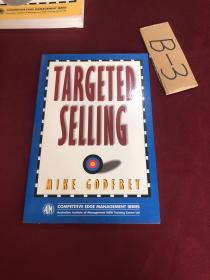 targeted selling(针对性销售)