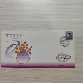 信封:'热烈庆祝第八十届中国出口商品交易会开幕-纪念封/首日封