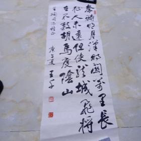 王千-书法家现任天津市文史研究馆馆员,天津市书法家协会副主席。