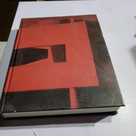 勒·柯布西耶:理念与形式(原著第2版)