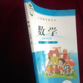 小学数学教材五年级上册 北师大版 【包快递】