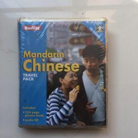 Mandarin Chinese Travel Pack  普通话旅行包  书+CD