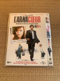 DVD/负心人(又名:职业偷心人)L'ARNACOEUR