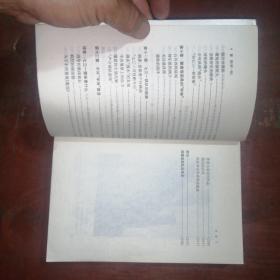 魔窟:日本细菌部队的可怕真相