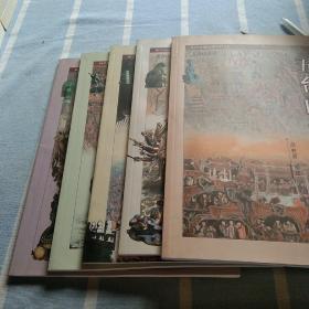 五台山文苑五台山佛塔、五台山雕塑壁画、五台山书法集萃、五台山诗联选粹、五台山文殊菩萨全5册套