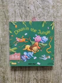 DownintheJungle[Boardbook]