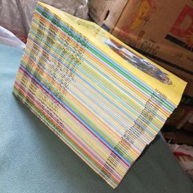 绘本 玛蒂娜故事书【1-6辑,全60册中缺第33册】现存59册合售;重量共7公斤