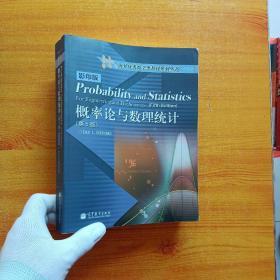 海外优秀数学教材系列丛书:概率论与数理统计(第5版)(影印版  英文版)【含光盘一张  内页干净】