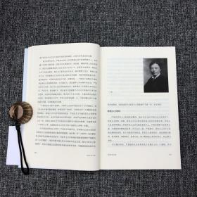 马勇毛笔签名钤印《容忍历史不完美》 绝版书