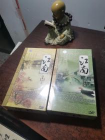 江南 人文天府;梦里水乡 DVD(未拆封)