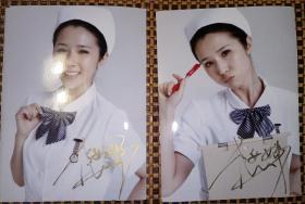 方安娜 亲笔签名照片 如图所示  特殊商品售出后不退不换