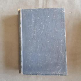 1941年 日文版几何学资料 昭和拾六年 石野勝五郎著作 受验研究 幾何學与學習法 608页  精装一厚册全