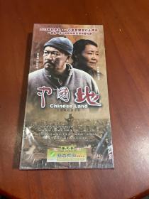 大型电视连续剧 中国地 DVD十四碟