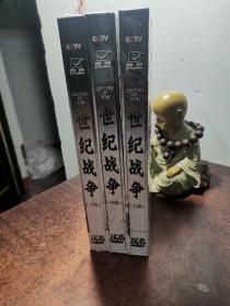 CCTV央视探索发现 48集大型纪录片 世纪战争 (上中下) 22张DVD 视频光盘光碟片 全新未拆