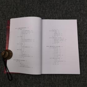 周默签名钤印·编号《紫檀》(锁线胶订;四色印刷;一版一印)