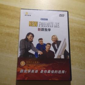 NEW FOLLOW ME新跟我学DVD