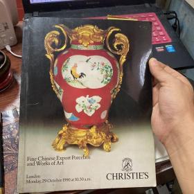 佳士得 伦敦 九十年代瓷器 玉器 工艺品图录18册合售