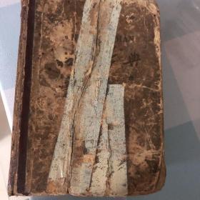 新华字典1965年版