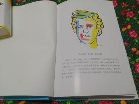 【个人收藏塑封未拆正版】兰波诗歌全集:彩画版